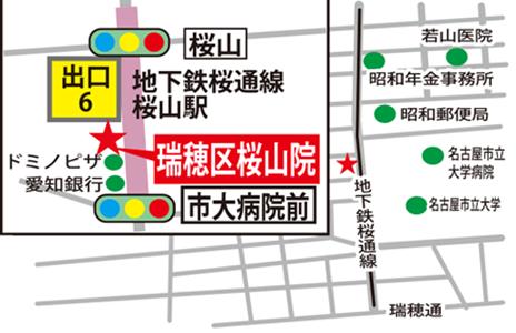 周辺地図画像